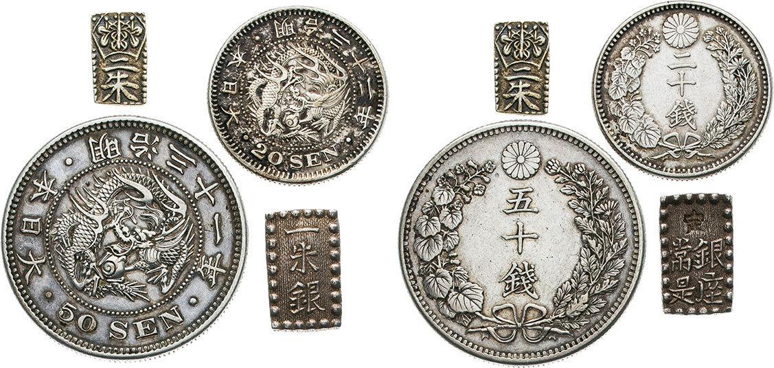 Numisbids Leipziger Münzhandlung Heidrun Höhn Auction 78 Lot 1689