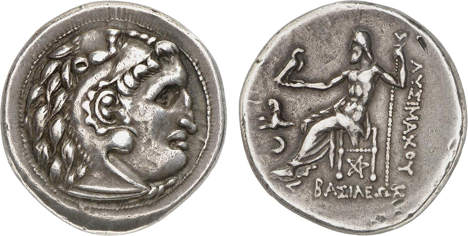 NumisBids: iBelgica March 2019 Auction (27 Mar 2019)
