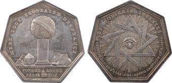 Lot 1858 image