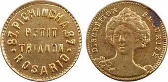 Lot 1872 image