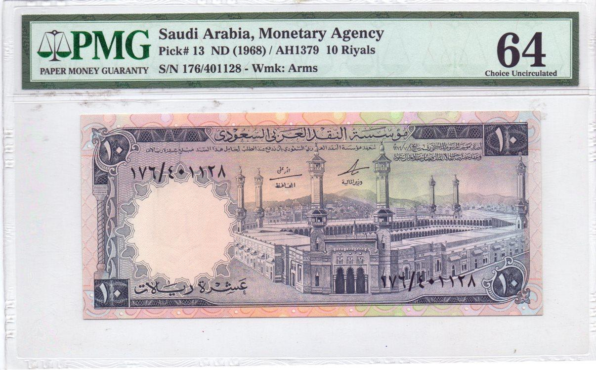 3 UNC PAPER MONEY FROM SAUDI ARABIA  EGYPT CAMBODIA