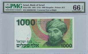 ISRAEL 1000 SHEQALIM maimondes 1983 p-49b UNC