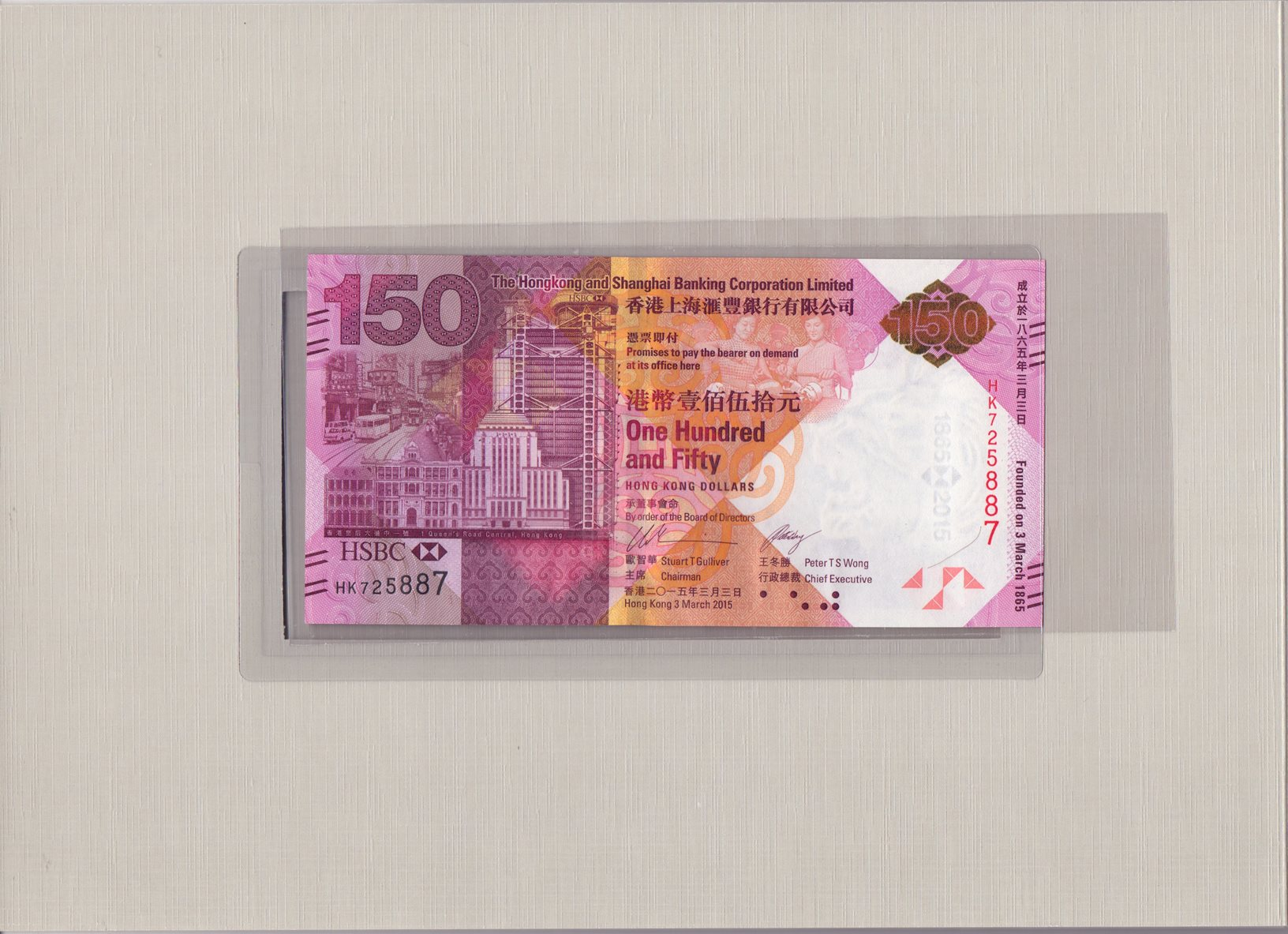 with the folder 2015 $150 Hong Kong HSBC UNC /> Commemorative P-New