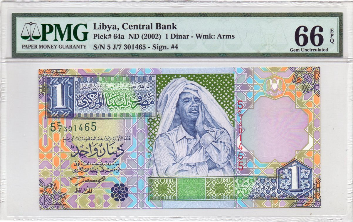 LIBYA 5 DINARS ND 2002 P 65 SIGN 4 UNC