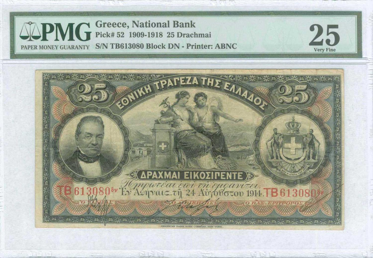 Paper Money Banknotes National Bank Of Greece 25 Drachmas 24 8 1914 In Black On Red And Blue Unpt With