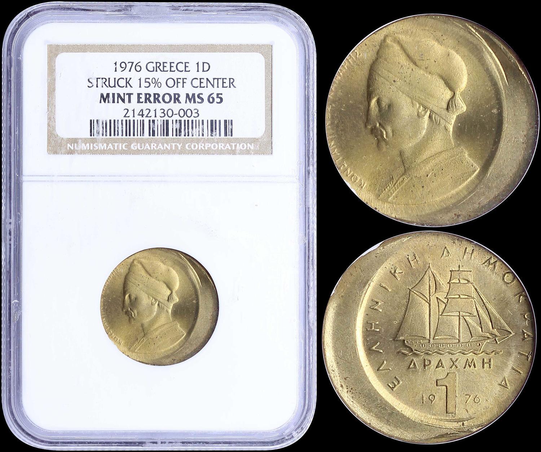 Greece 10 drachma 2000 prooflike