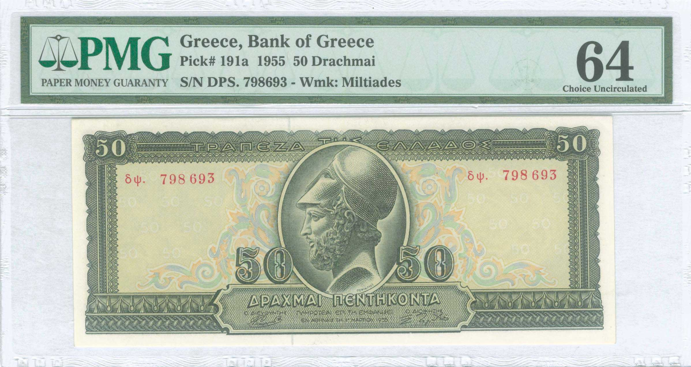 Currency Greece 1940 WW2 War Era 10 Greek Drachmas Fine Uncirculated