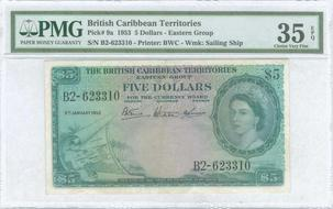 NumisBids: A. Karamitsos Auction 636 (6 Apr 2019): PAPER MONEY - BANKNOTES  - BANKNOTES OF AFRICAN COUNTRIES