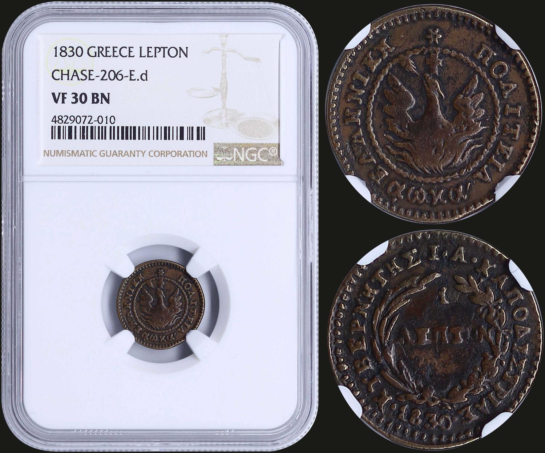 Numisbids A Karamitsos Auction 644 7 Sep 2019 Coins