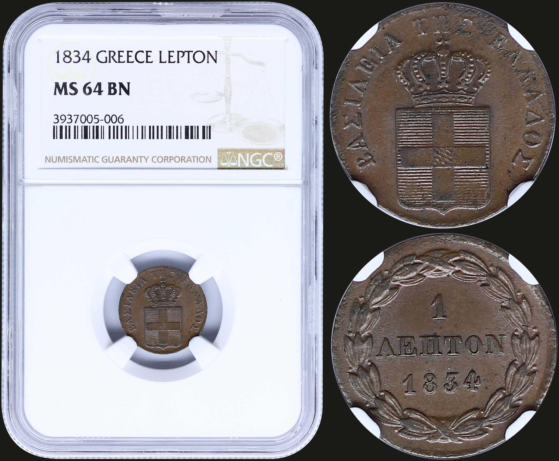 NumisBids: A  Karamitsos Auction 644 (7 Sep 2019): COINS