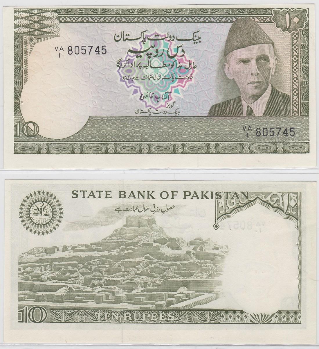 UNC Pakistan P 27-1 Rupee 1983