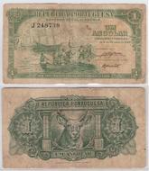 Set of 3 Notes 100 500 1000 Meticais 1980 P 126 127 128 MOZAMBIQUE UNC