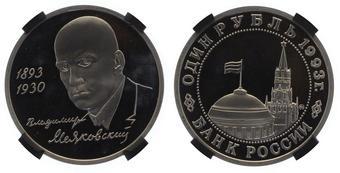 100 Rubles Russian Spitsbergen 2013 Joseph Stalin Soviet Russia USSR Copper Coin