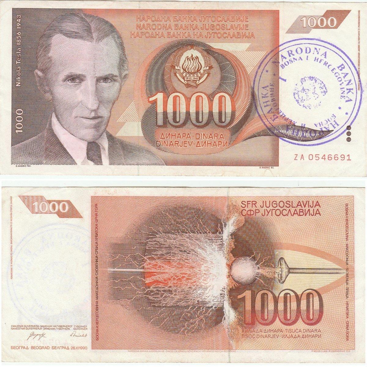 Yugoslavia Pick 107 1990 1000 Dinara ZA UNC /> Replacement