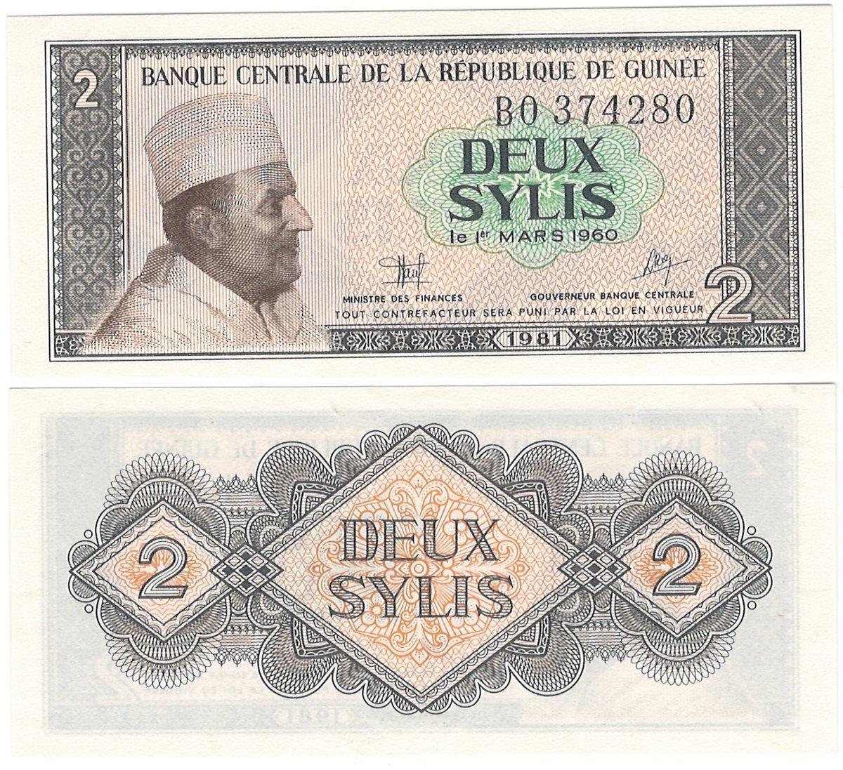 Guinea 2 Sylis UNC 1981 P-21