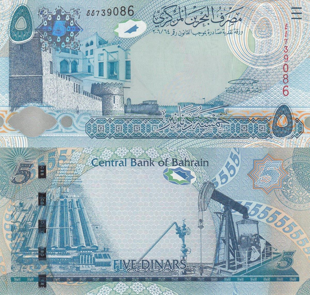 JORDAN Paper Money 5 DINARS 2006 UNC