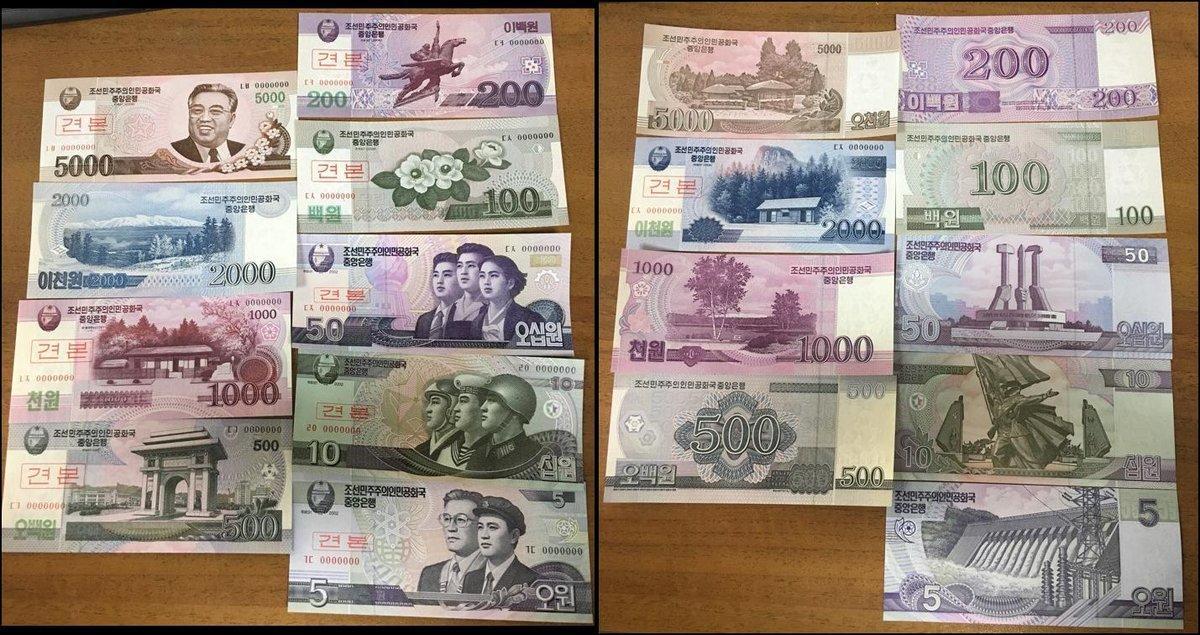 VIETNAM 1000 1,000 DONG 1988 P 106 LARGE SPECIMEN UNC