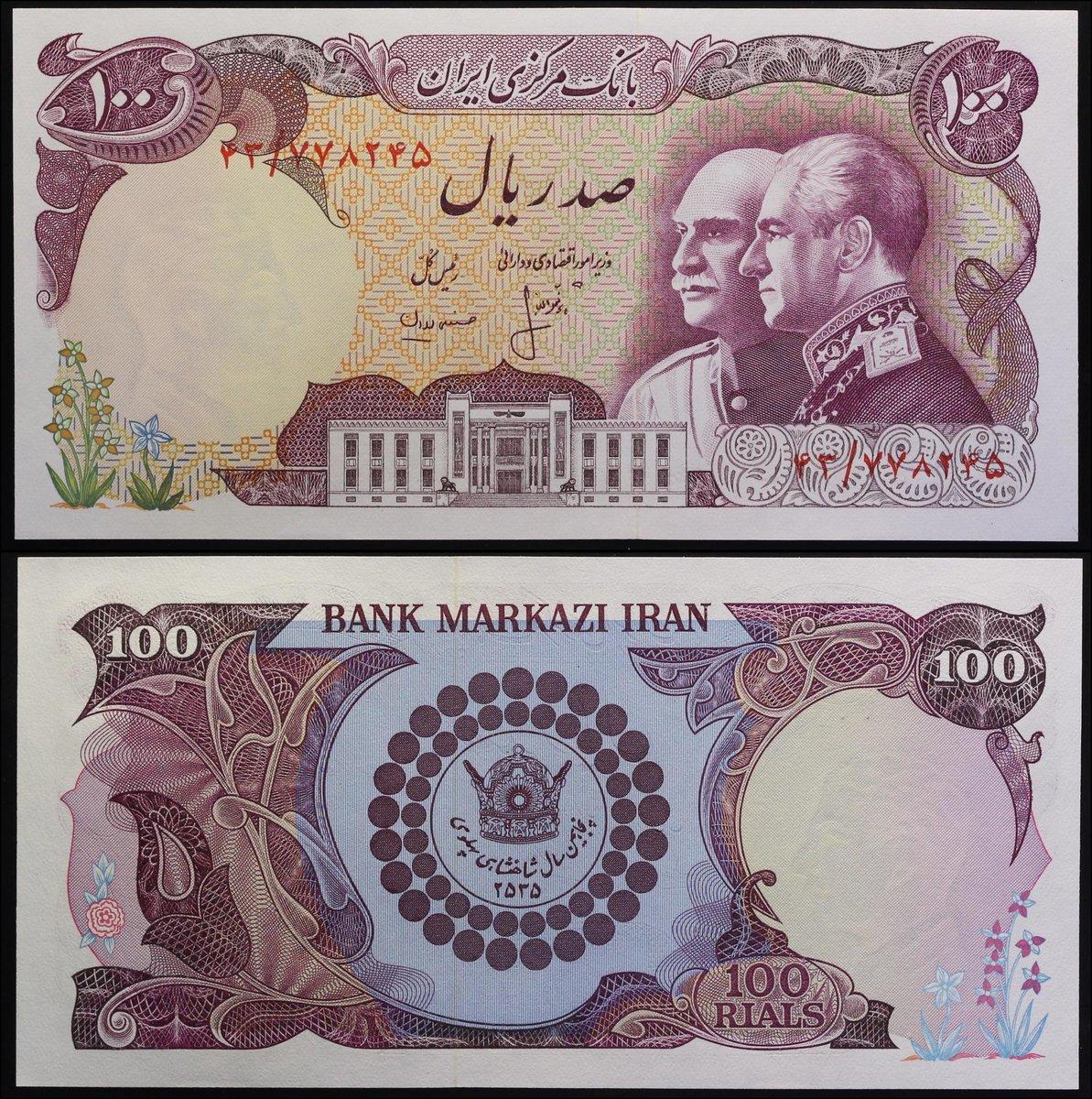 Syria 500 Lira p-115 2013 UNC Banknote