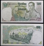 THAILAND 20 BAHT 2003 2012 P 109 SIGN 84 UNC LOT 10 PCS