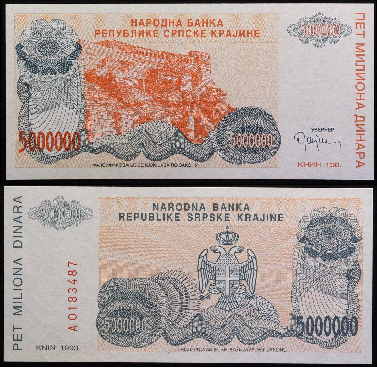 YUGOSLAVIA 10 DINARA 1981 P 87 b UNC LOT 10 PCS