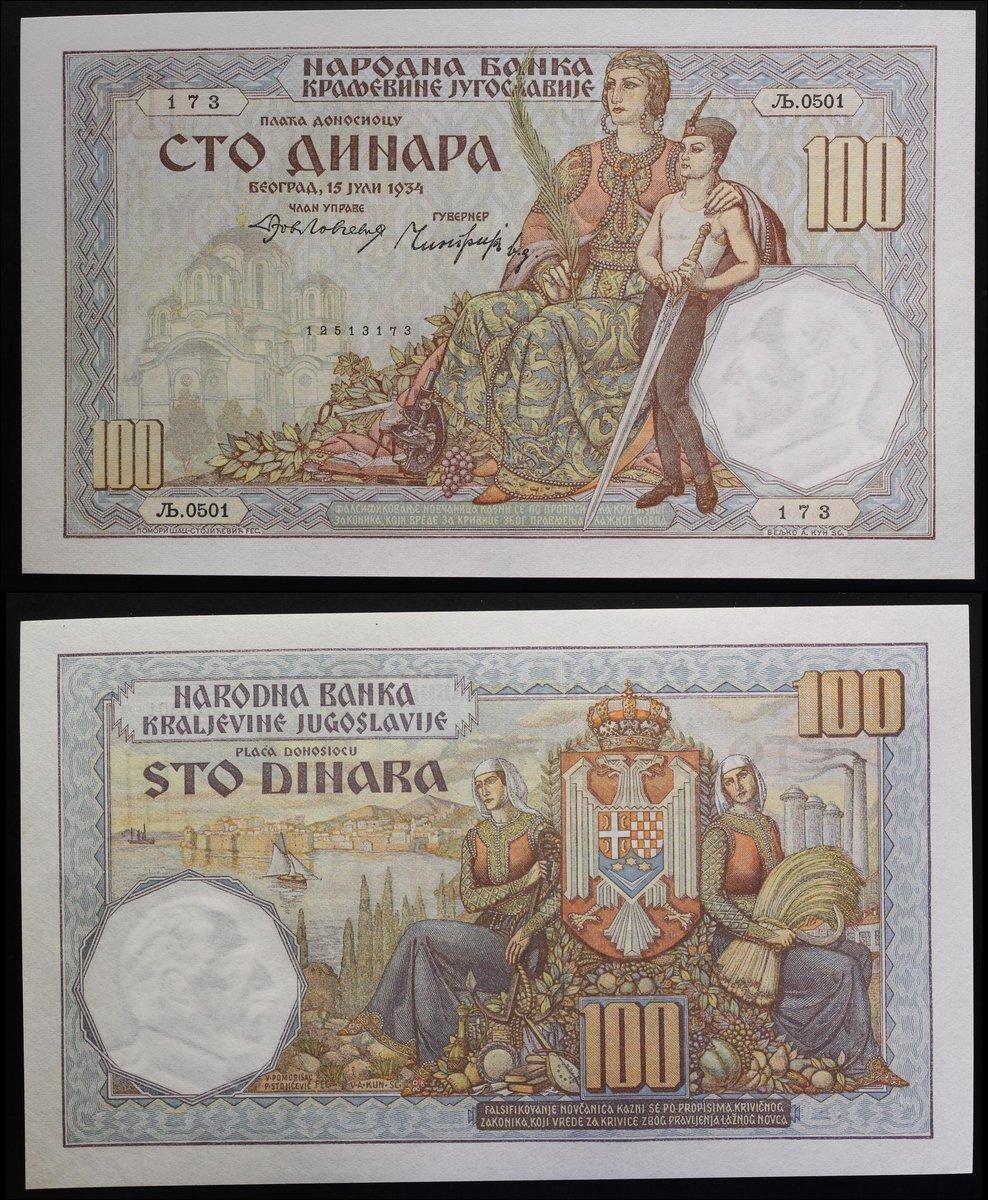 banknote P-132 Lot 10 PCS Yugoslavia 5000000 5,000,000 Dinara 1993 UNC