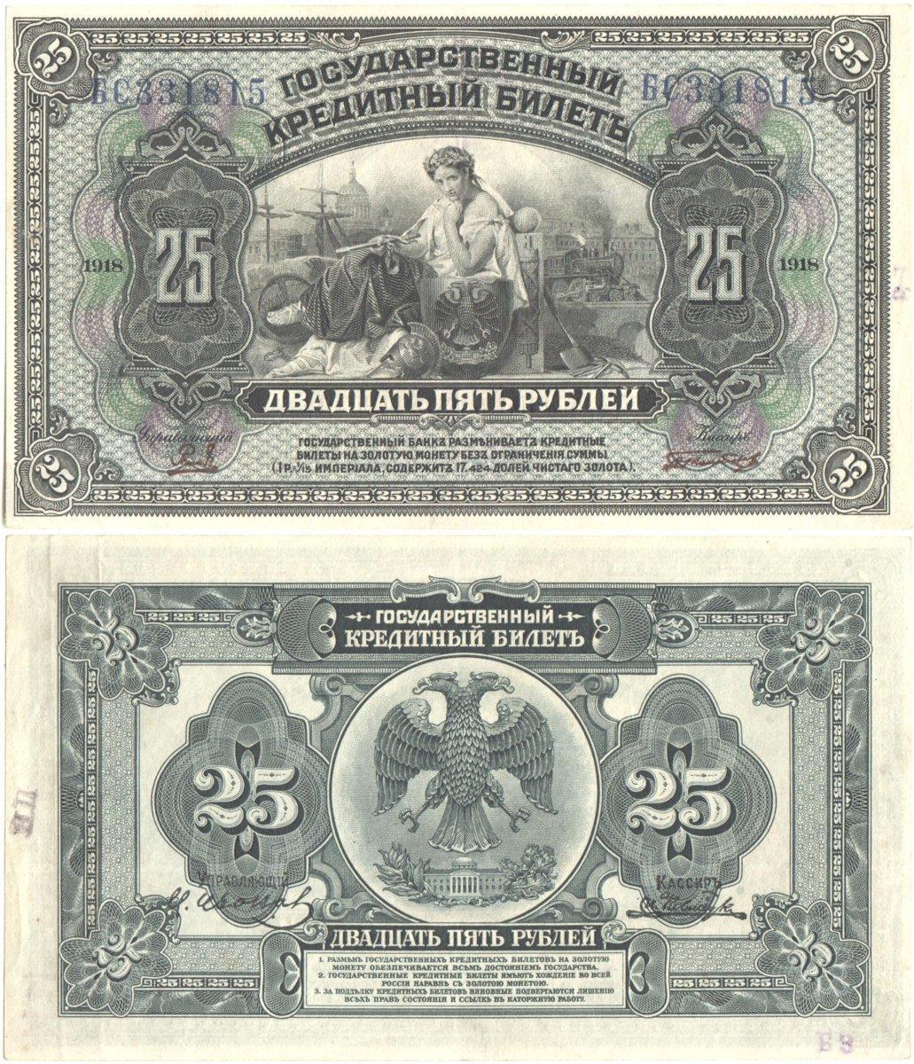 TATARSTAN 100 RUBLE 1991 P 5 B RUSSIA UNC LOT 10 PCS