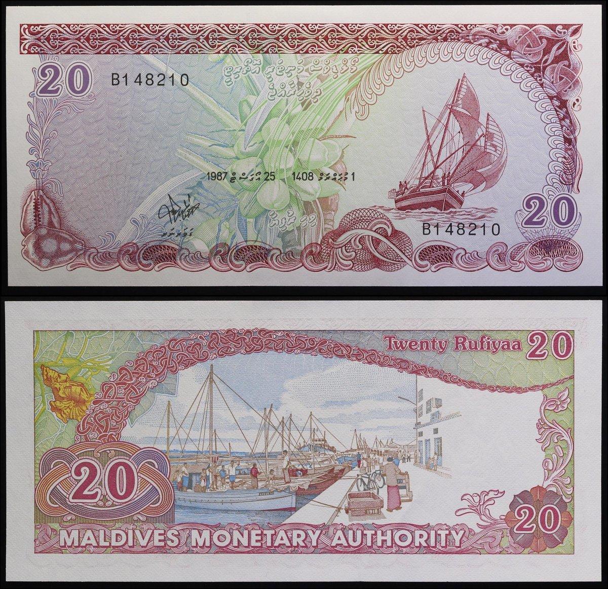 Asia Paper Money Maldives 5 Rufiyaa Banknote P-18 2011 UNC L Series