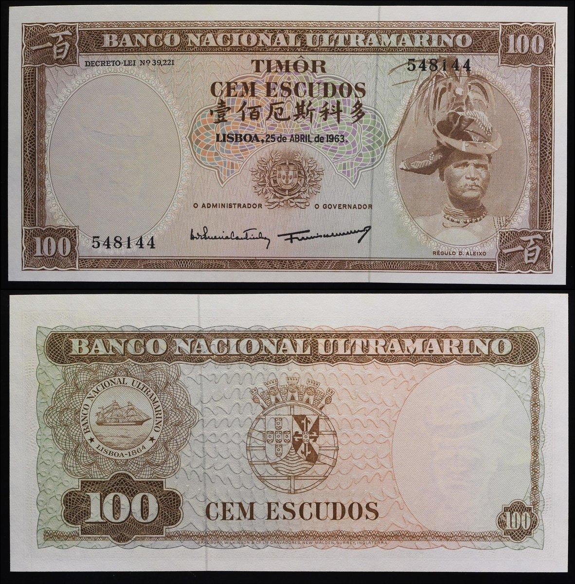 M 250 Rial 100 EAST 50 all UNC