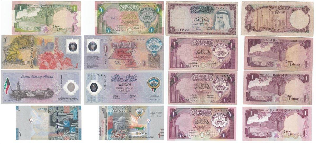 1980-1991 1968 UNC Banknote Kuwait 1 Dinar p-13d L