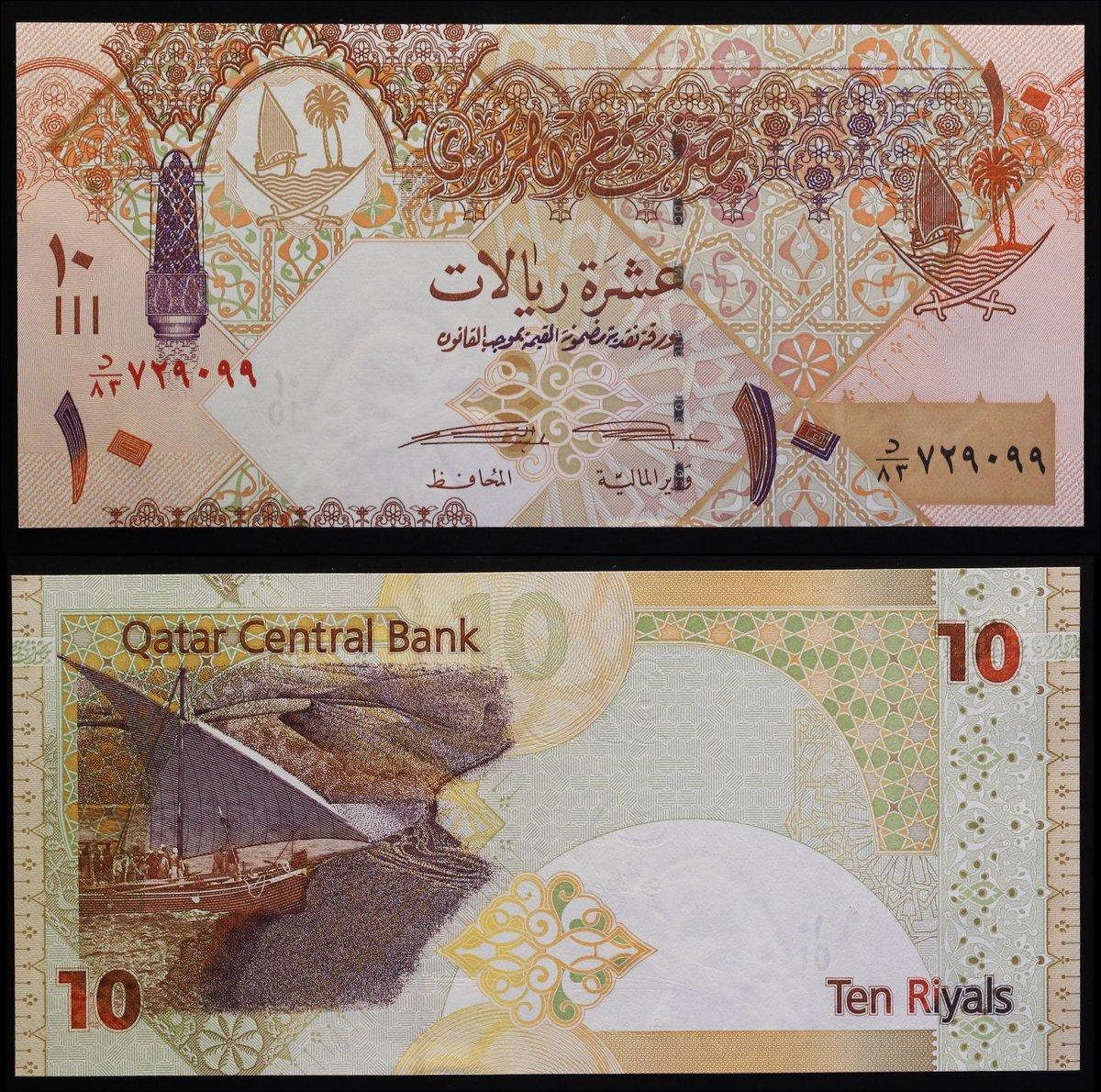 ND 2017 UNC P-30b Qatar 10 Riyals