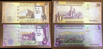 P-NEW UNC 2017 Saudi Arabia 5 Riyals Lot 5 PCS