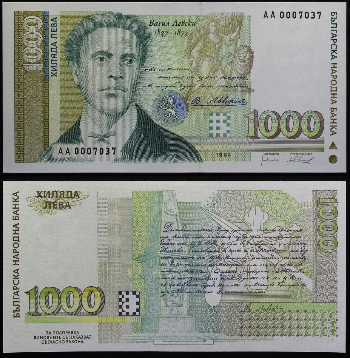 2001 LOT p68 Prefix A x 5 PCS UNC Bahamas Half Dollar