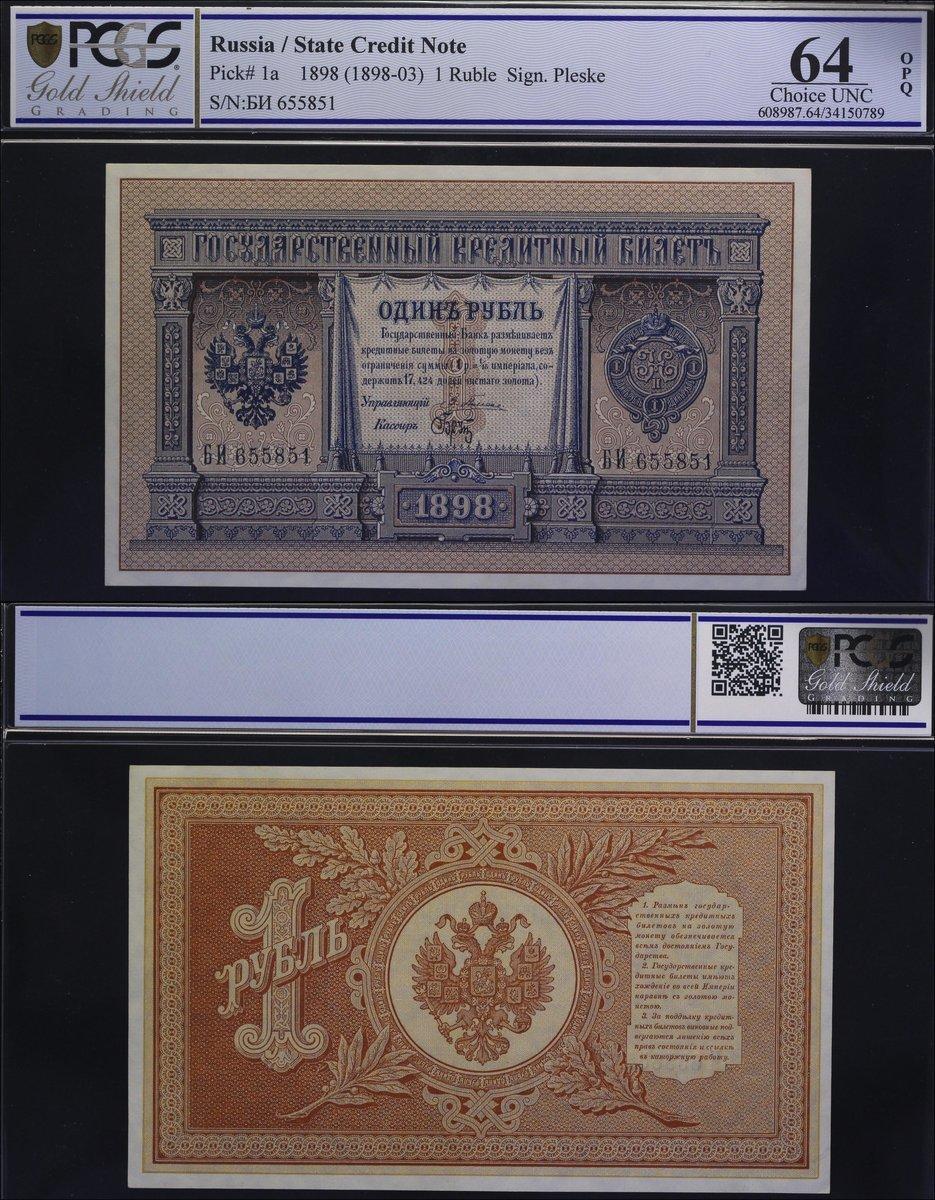 USSR Russia 5 Rubles Roubles 1961 Pick 224 UNC
