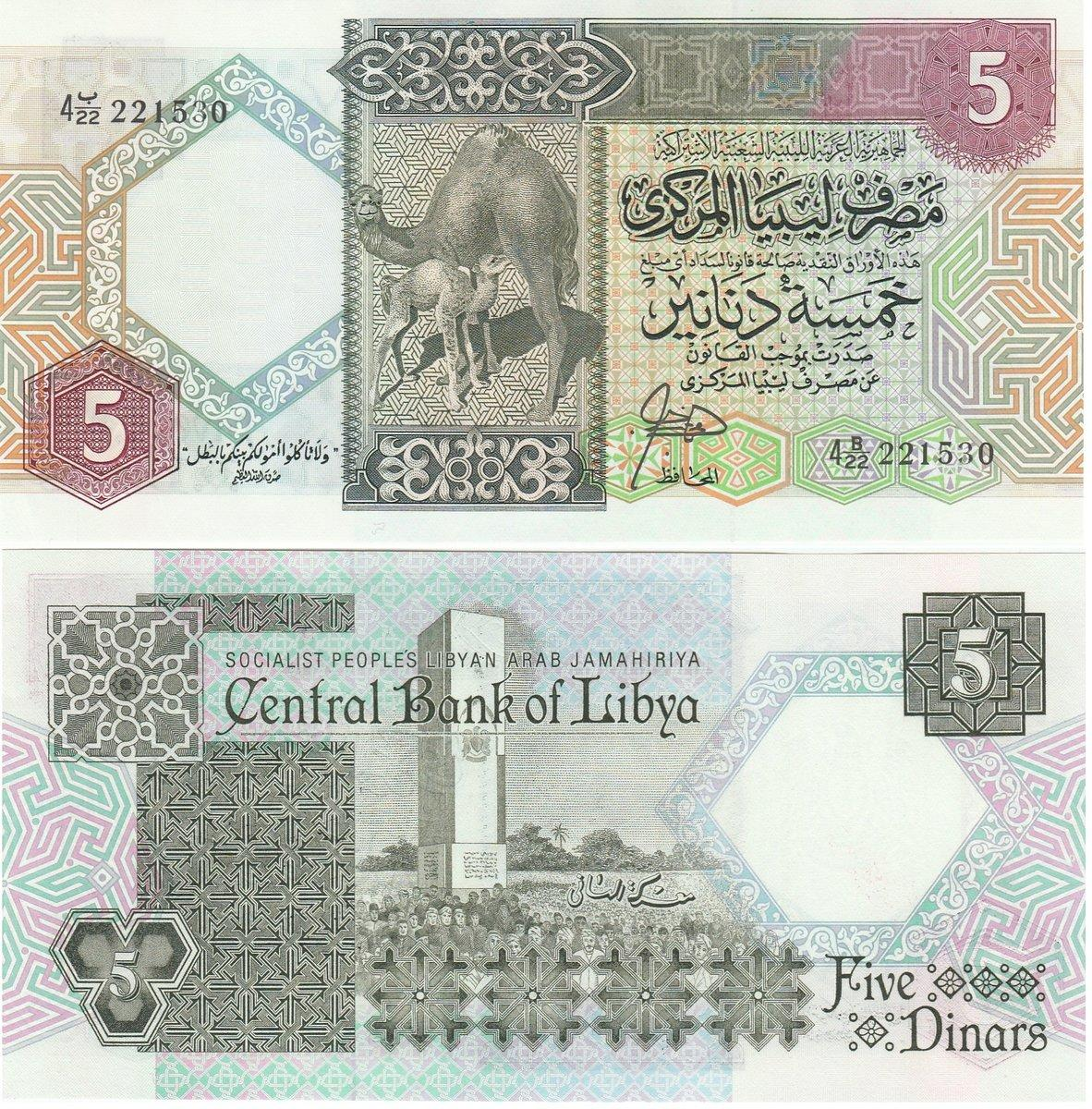 UNC 5 10 20 50 100 500 1000 Shillings,P-31 32 33 34 35 36 37 Somalia Set 7 PCS