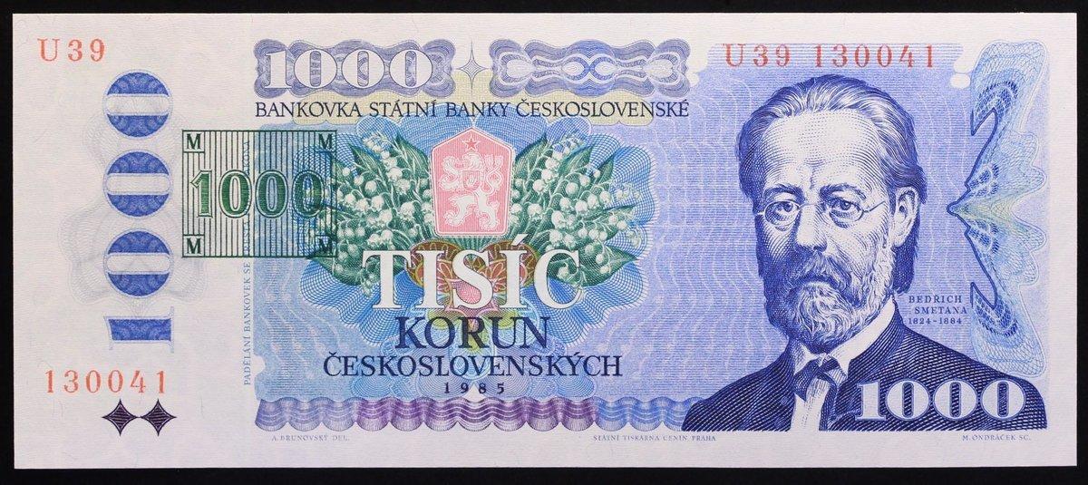 Czech Republic 200 Korun p-19 2018 UNC Banknote