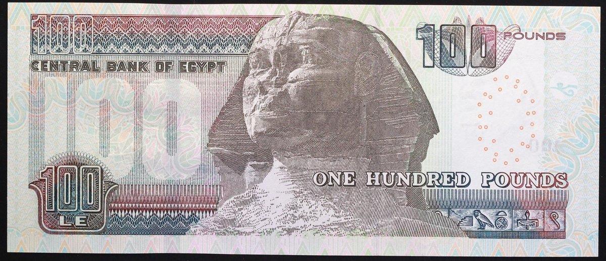 EGYPT 100 POUND RARE 21A UNC 2003