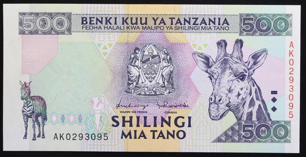 Tanzania Paper Money 2000 Shilingi 2010 2011 UNC