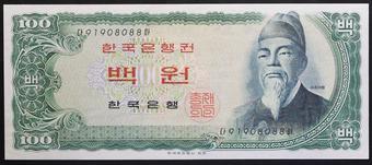 UNC P-54 Lot 10 PCS,South Korea 1000 Won 2007