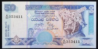 Replacement Z // I Sri Lanka 10 Rupees 2006 UNC 5 Pcs LOT P-115 Consecutive