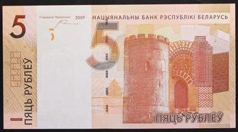 1992 Lot 10 PCS UNC Belarus 10 Rubles P-5