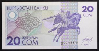 KYRGYZSTAN SHEET 6 UNCUT 100 SOM ND 2002 P 21 AUNC