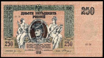 counterfeit banknote Russia 50000 rubles 1993 fake