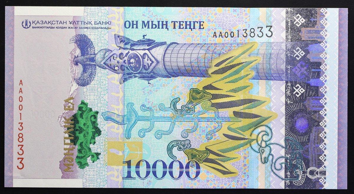 Tenge p-47 2016 Prefix AA Commemorative UNC Banknote 10,000 Kazakhstan 10000