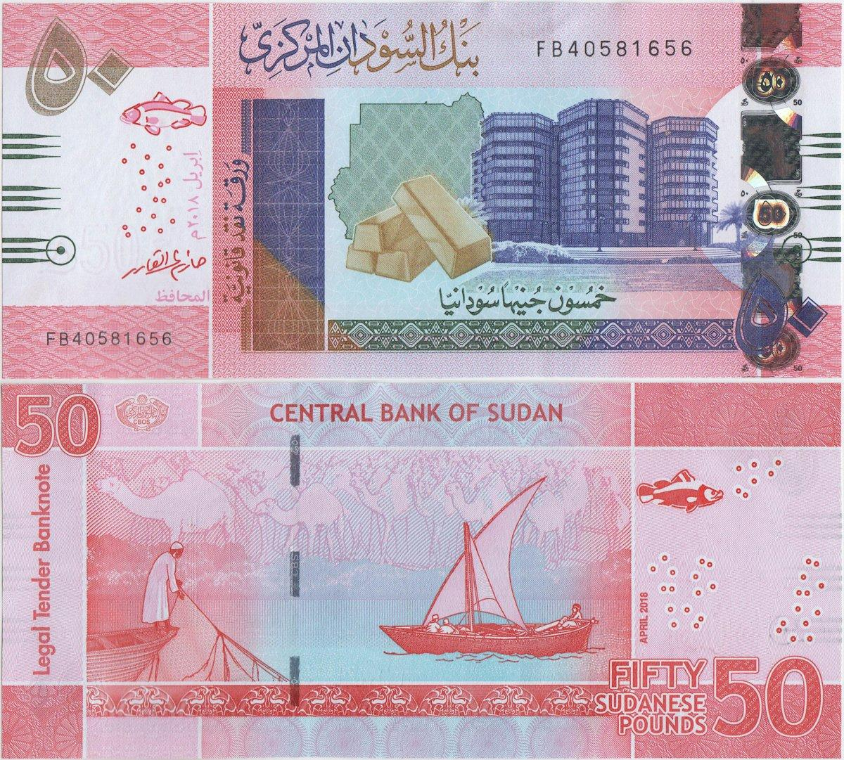 67 10 Pounds 2006 Sudan banknote P We Combine AU