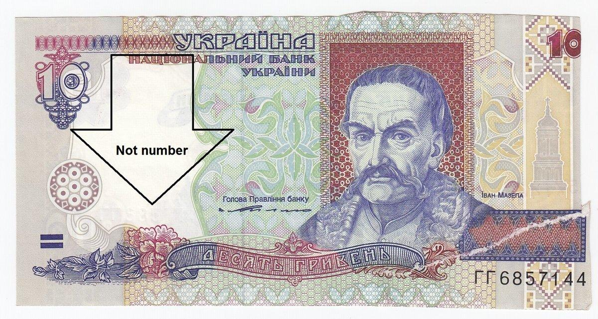 P-105a UNC Ukraine 5 Hryven 1992 banknote