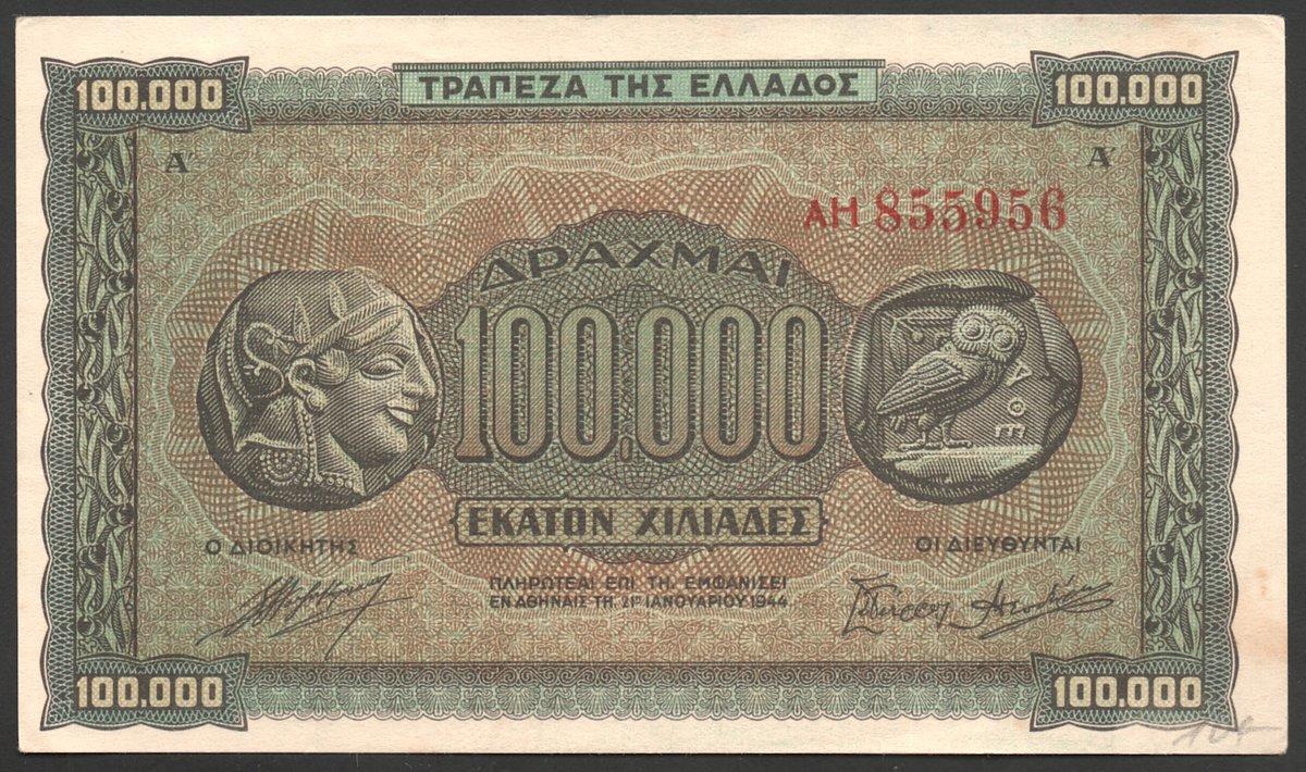 XF Greece P 128-5,000,000 Drachmai 1944