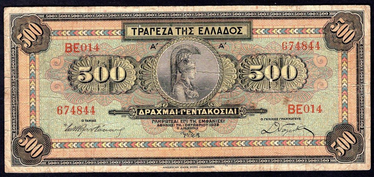 GREECE 5000 5,000 DRACHMAI 1984 P 203 XF//AU