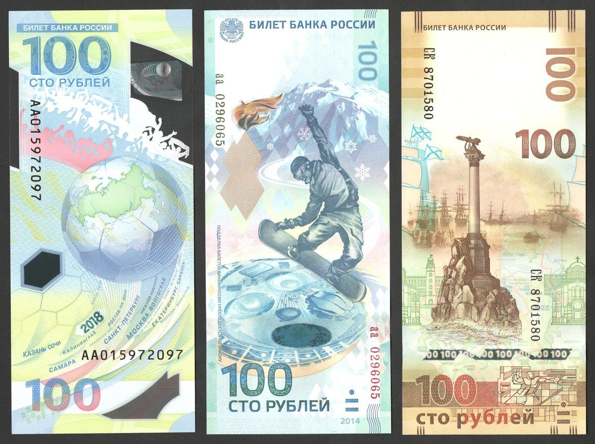 Russia P 238-3 Rubles 1991 UNC