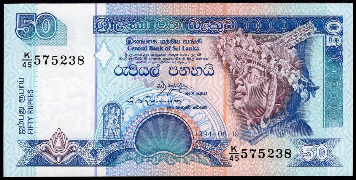1991 P-104 Sri Lanka 50 Rupees UNC