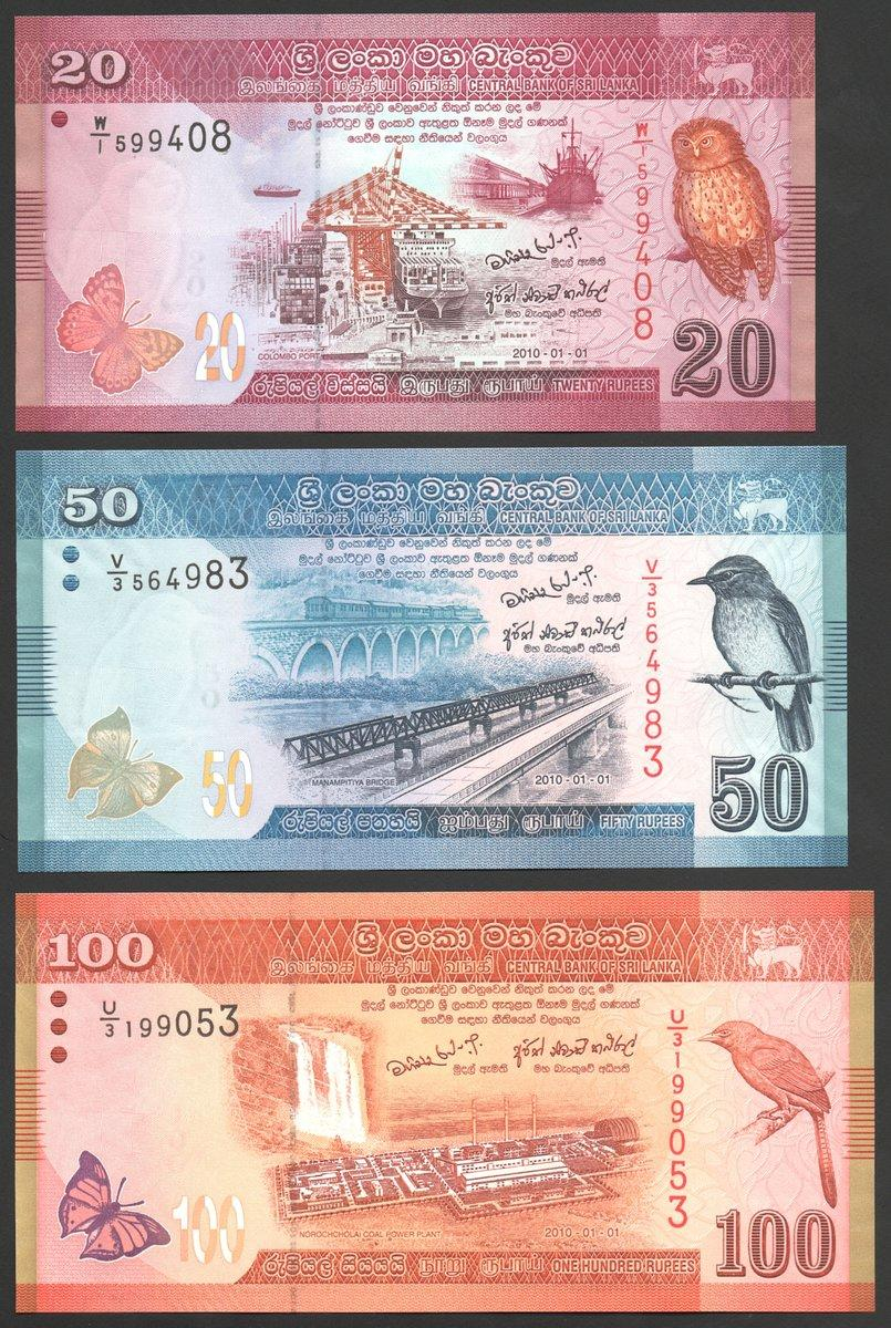 Gem UNC Sri Lanka P-124 2010 50 Rupees 2011